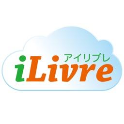 かんたん予約 iLivre(アイリブレ) for iPhone