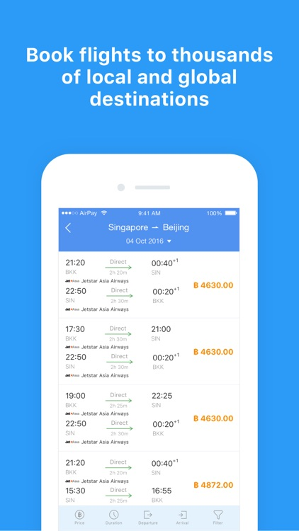 AirPay TH screenshot-3
