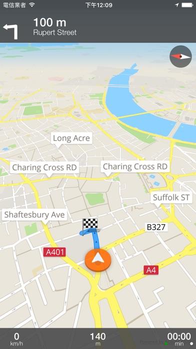 上海 離線地圖和旅行指南屏幕截圖1