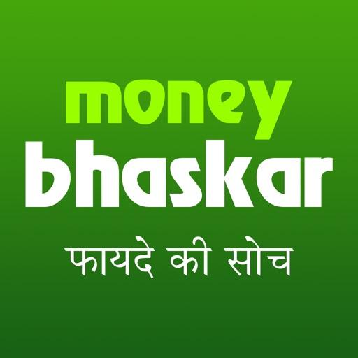 Money Bhaskar - Business News