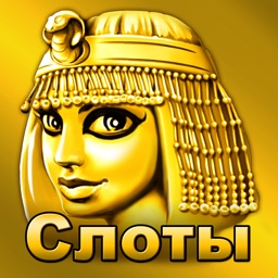Золотая Эра - игровые автоматы