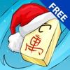Mahjong Christmas 2 Free