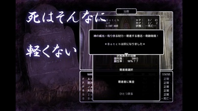 Abyss and Dark #1 screenshot1