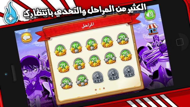 العاب كرتون زمان - لعبة اطفال و بنات و لمسة ذكاء screenshot-4