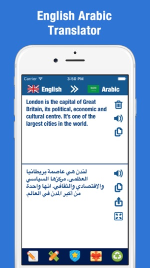 English Arabic Translation and Dictionary on the App Store