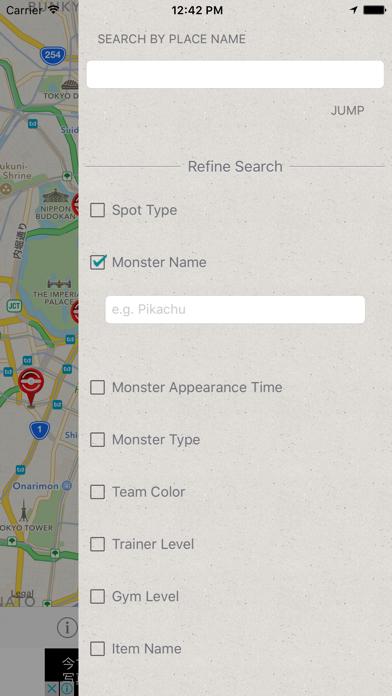 GO MAP! MAPA información comercial de Pokemon GOCaptura de pantalla de3