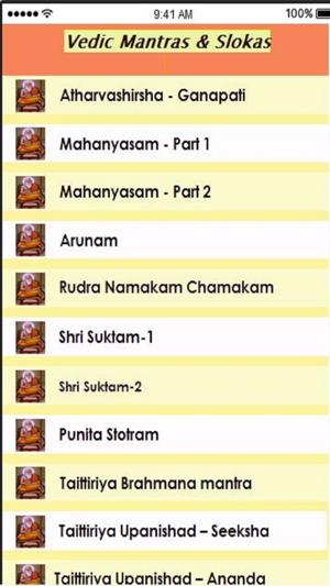 Vedic Mantras & Slokas in Sanskrit on the App Store