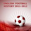 English Football History 2011-2012