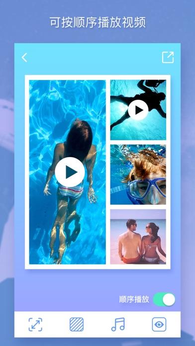 Video Collage Maker (照片视频拼接器)屏幕截图1