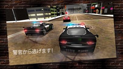 ラスベガス市交通自動車盗難パトカーチェイスのスクリーンショット5