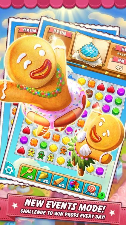 Candy Smash-Cookie hero 2016 Game screenshot-0