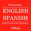 English - Spanish Dictionary (Free)