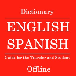 English - Spanish Dictionary (Free)