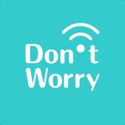 痴漢防止アプリ - Don't Worry