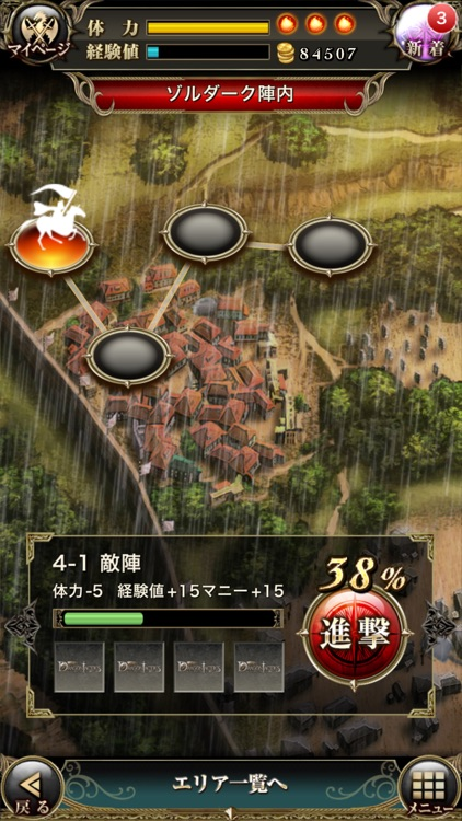ドラゴンタクティクス∞(インフィニティ)【無料カードゲーム】ファンタジーRPGアプリの決定版 screenshot-3