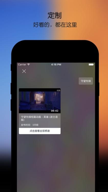 万游汇(专业版) ——更新、更快、更智能