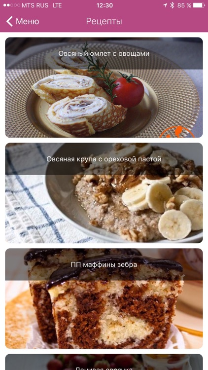 Книга рецептов от Натальи Зубаревой