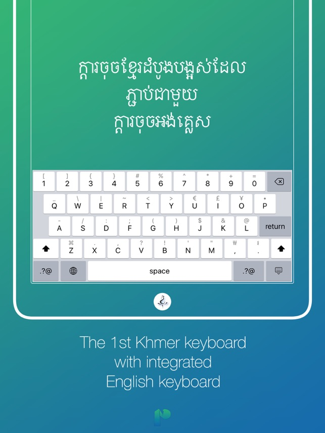 Khnhom — the Khmer keyboard that is always next to you on