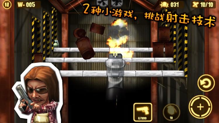 反恐突击队 Gun Strike screenshot-3