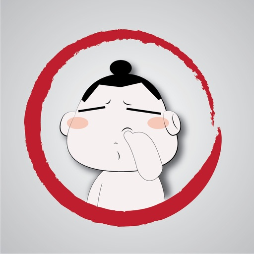 Sumo Stickers - emoji for iMessage