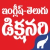 点击获取English-Telugu-Dictionary