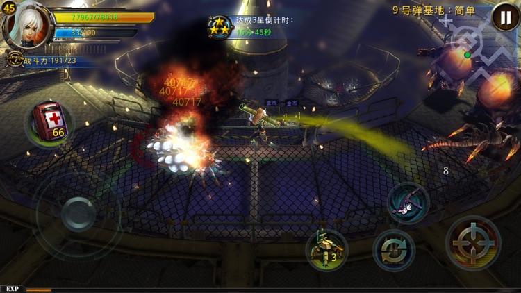 破碎黎明2 screenshot-4