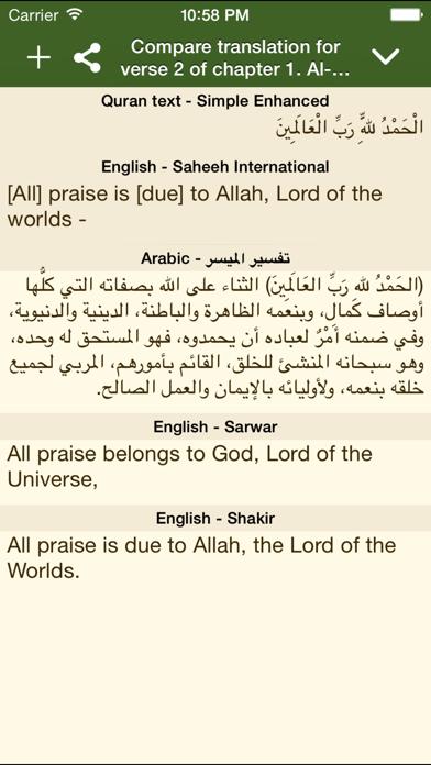 alQuranのおすすめ画像1