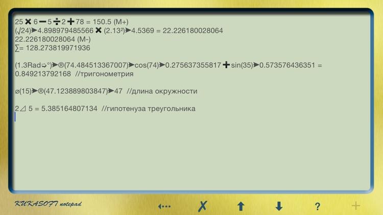 Calculator & Notepad