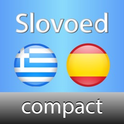 Spanish <-> Greek Slovoed Compact talking dictionary