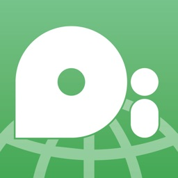 Pi -You can automatically send a signed message by just launching the app-