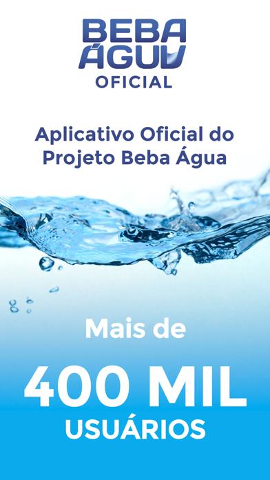 Beba Água - OFICIALのおすすめ画像1