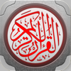 Al Quran Al kareem Complete Tajweed القران الكريم بصوت الشيخ ماهر المعيقلي كاملا - Nayer Abu Soud