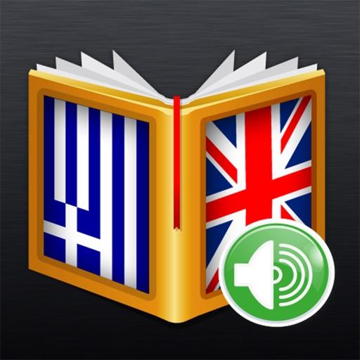 Greek<>English Dictionary
