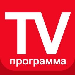 ► ТV программа Россия: Live Pоссийские TB-каналы (RU) - Edition 2014