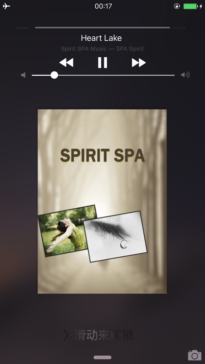 Spirit SPA music and relaxing sounds free HD - recharge your mind screenshot-4