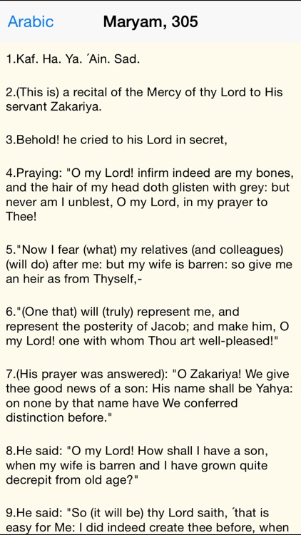 Quran Text