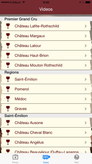 Bordeaux Wines review screenshots