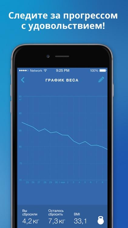 Du Diet Lite. Organiser + Water Balance Tracker + Diet Diary + Recipes screenshot-3