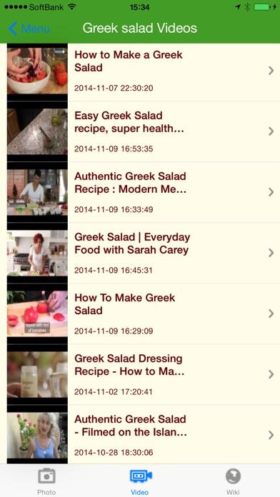Screenshot for Les meilleures salades dans le Monde in Lebanon App Store