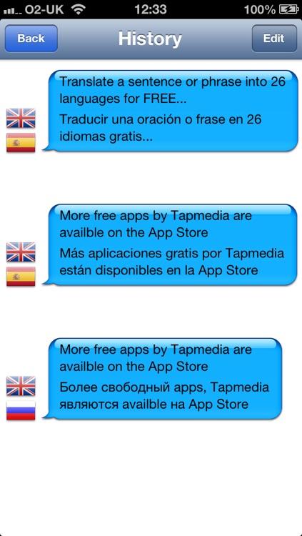 Translator (Premium)