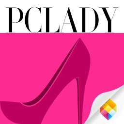 PCLADY时尚杂志 for iPhone