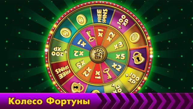 Казино для ipad по русскому языку игровые автоматы миллионники дельфины