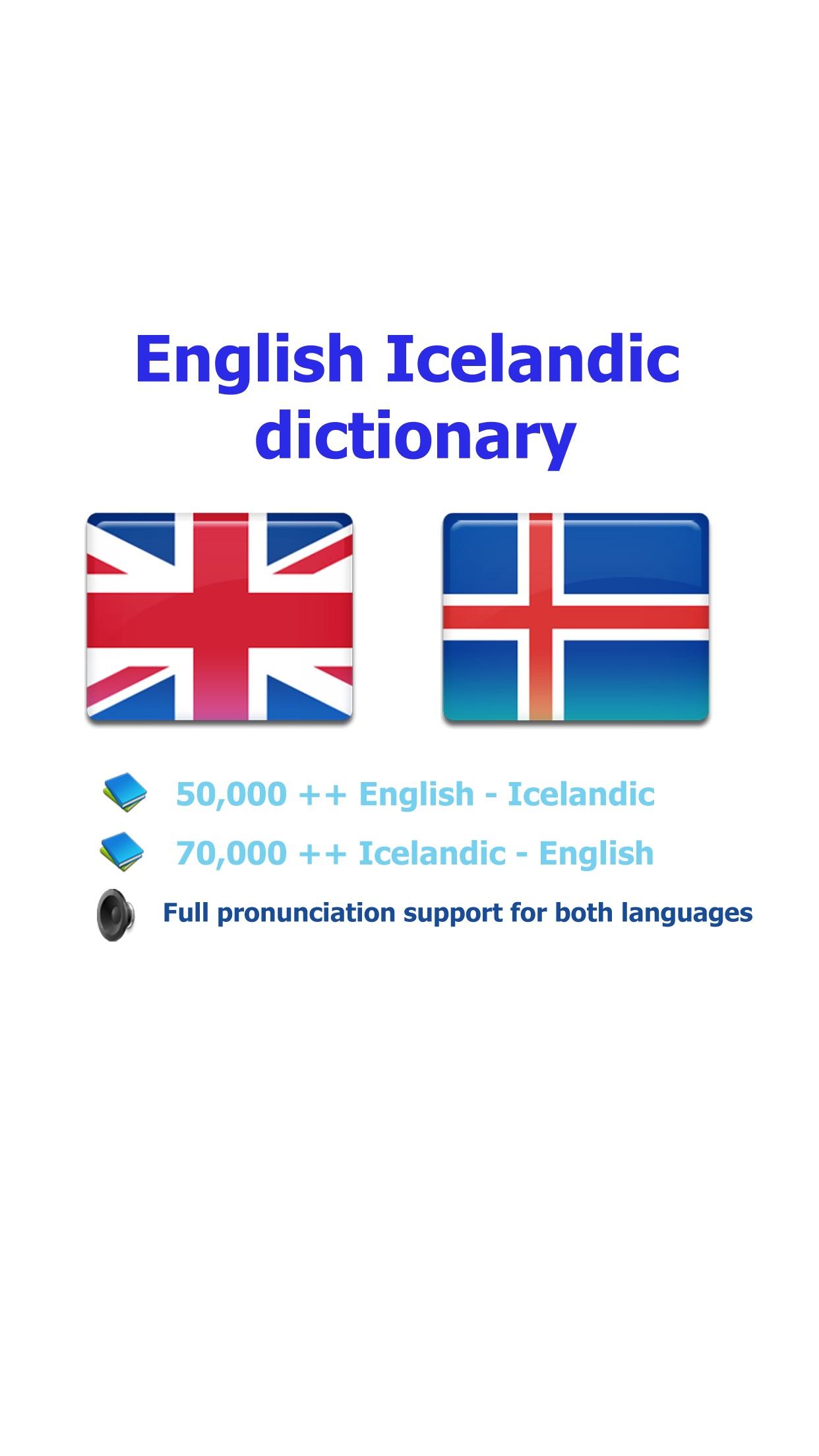 English Icelandic best dictionary translate - Enska íslenska besta orðabók þýðingar Screenshot