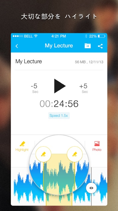 Recordium 音声レコーダー、ボイスメモ screenshot1
