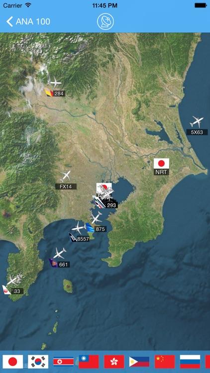 羽田空港フライト情報