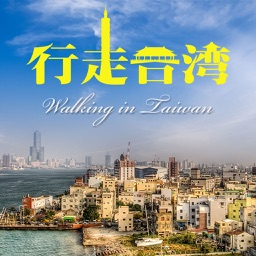 The Guide to Taiwan