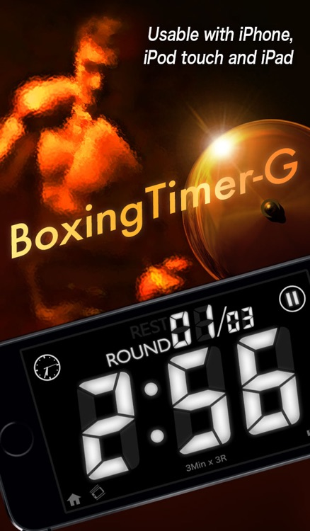 Boxing Timer G - Boxing Workout interval round timer