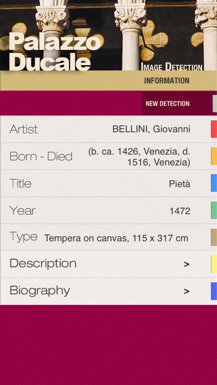 Palazzo Ducale ID Audio guide screenshot-3