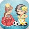 公主VS阿梅拉巨星冰的足球比赛