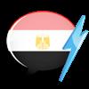 WordPower Learn Arabic Vocabulary by InnovativeLanguage.com - Innovative Language Learning USA LLC